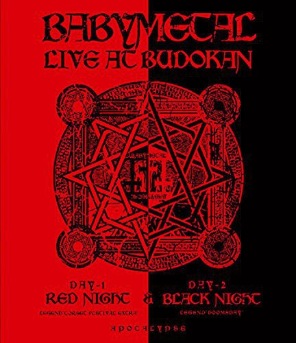 Live at Budokan-Red Night & Black Night Apocalypse [Import]