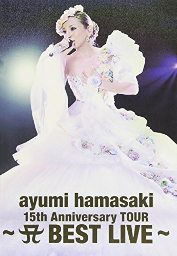 15th Anniversary Tour: Best Live [Import]