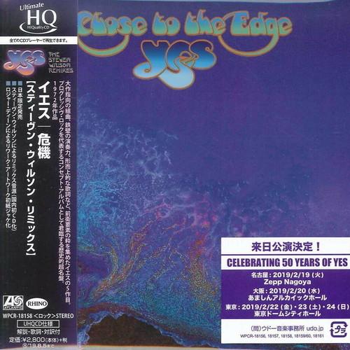 Yes - Close To The Edge (Steven Wilson Remix) (Jmlp)