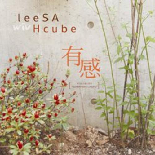 Leesa Wiv Hcube [Import]