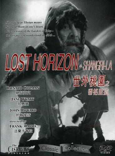 Lost Horizon-Shangri la (1937) [Import]