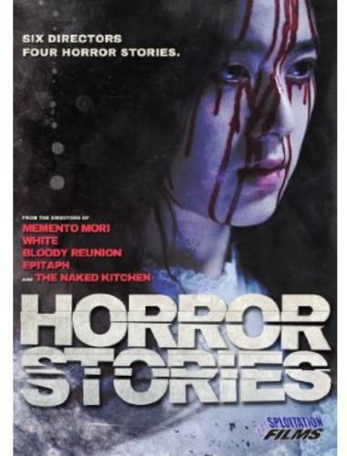 Horror Stories - Horror Stories