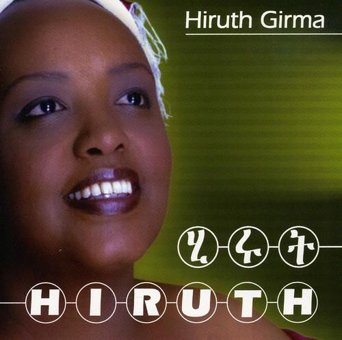 Hiruth