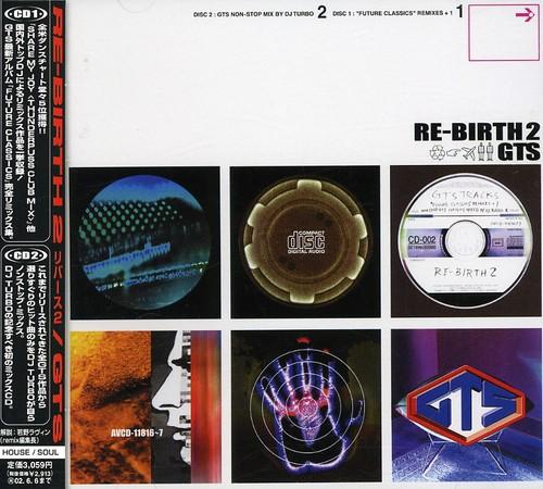 Re-Birth II [Import]
