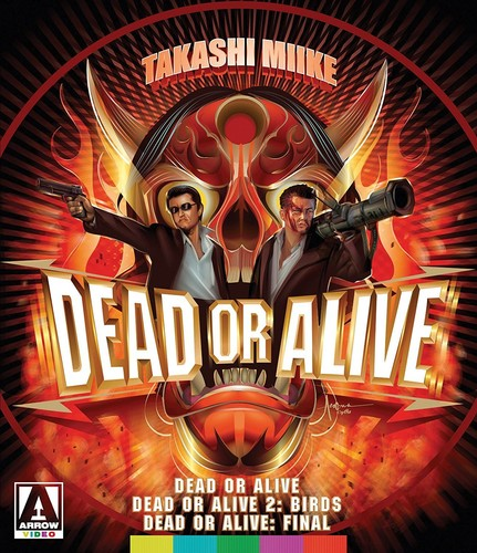 Dead or Alive Trilogy