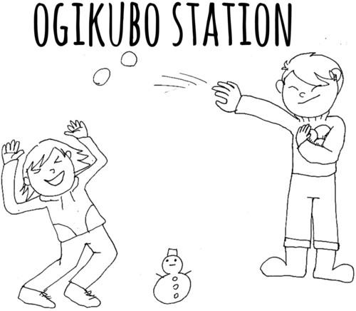 Ogikubo Station