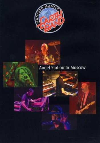 Angel Station in Moscow