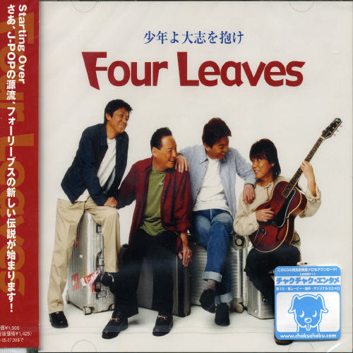 Four Leaves Again [Import]