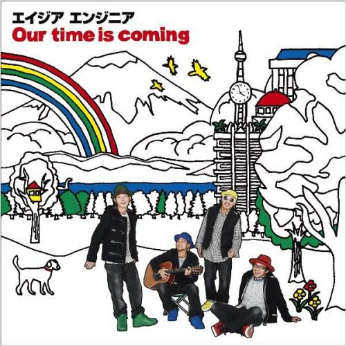 Our Time Is Coming [Import]