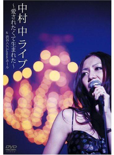 Live at Shibuya C.C. Lemon Hall [Import]