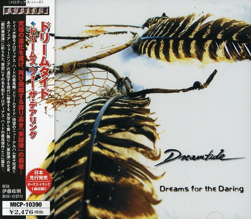 Dreams for the Daring [Import]
