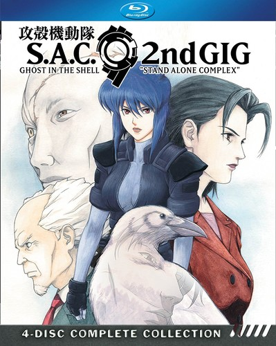 Ghost in the Shell: Stand Alone Complex Season 2