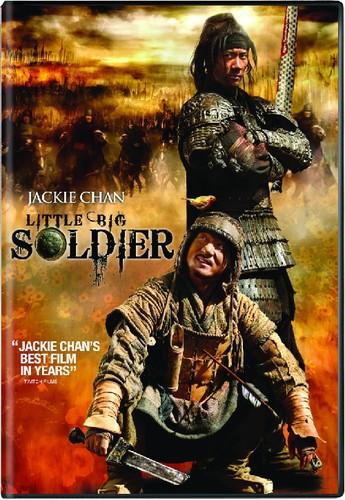 Leehom Wang - Little Big Soldier