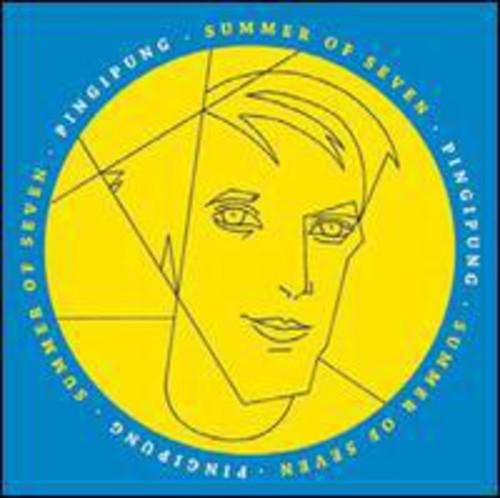 Summer of Seven 1/ 7