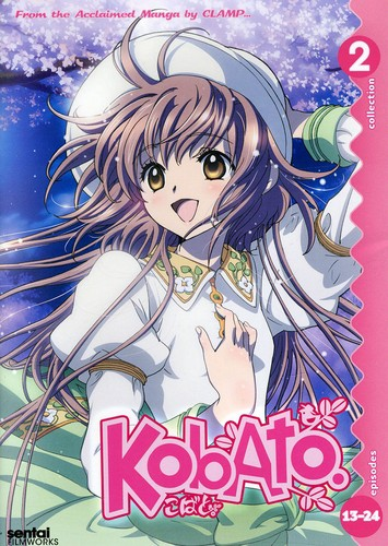 Kobato Collection: Volume 2