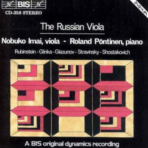 Russian Viola /  Various