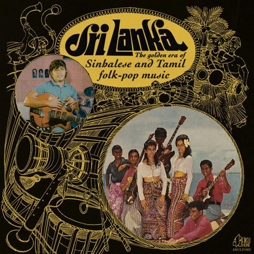 Sri Lanka: Golden Era Of Sinhalese & Tamil /  Var