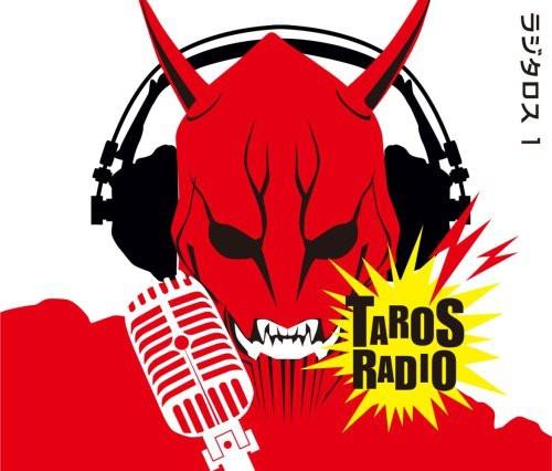 Radio CD 1 ( Rajitarous ) [Import]