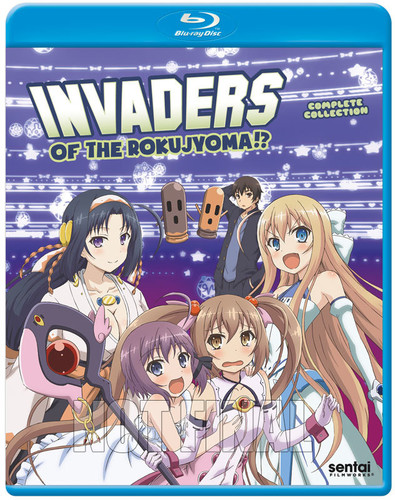 Invaders of the Rokujyoma