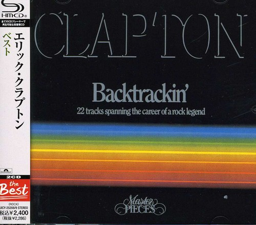 Eric Clapton - Backtrackin' [Import]