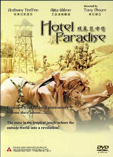 Hotel Paradise [Import]