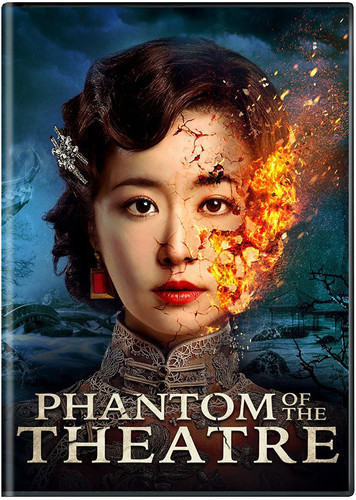 - Phantom of the Theatre