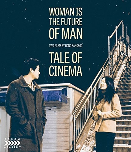 Woman Is the Future of Man /  Tale of Cinema: Two Films by Hong Sangsoo