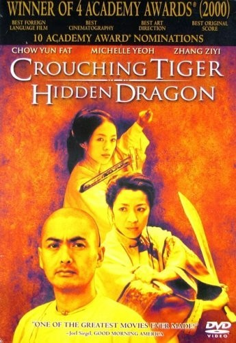 Crouching Tiger Hidden Dragon [Import]