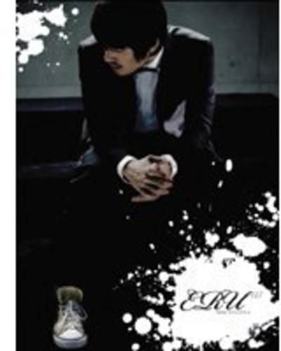 Eru Returns [Import]