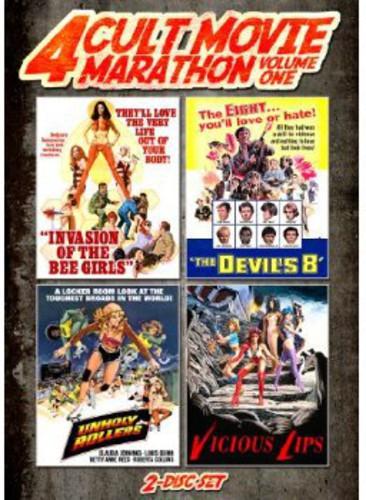Cult Movie Marathon: Volume 1