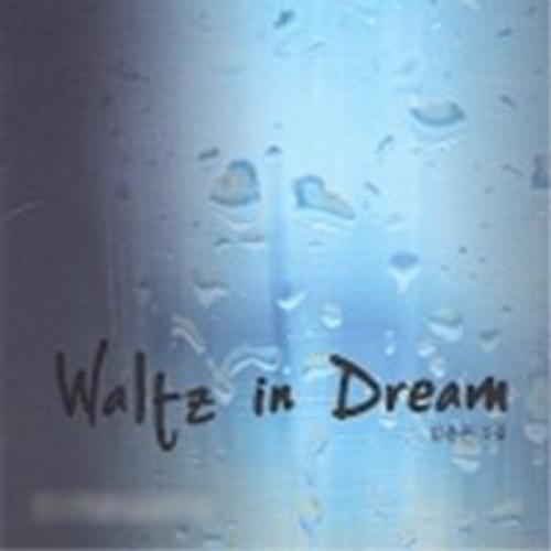 Waltz in Dream [Import]