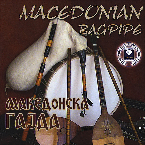 Macedonian Bagpipe