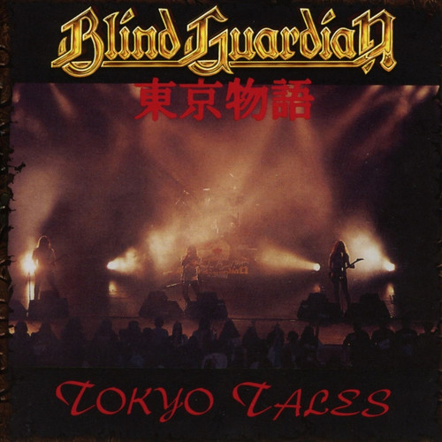 Blind Guardian - Tokyo Tales: Remastered [Red 2LP]