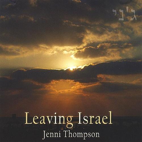 Leaving Israel