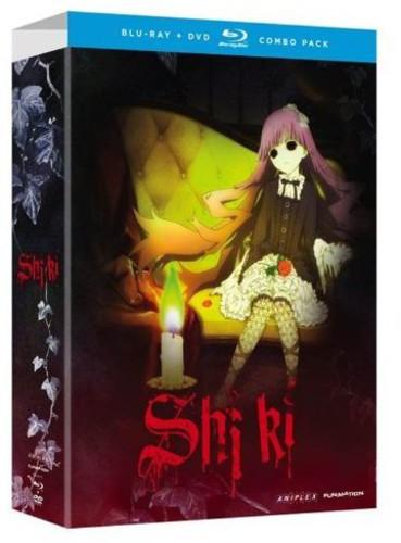Shiki - Complete Series - S.A.V.E.