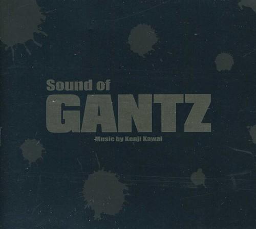 Sound of Gantz [Import]