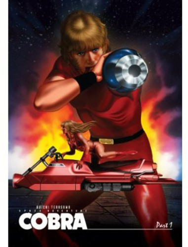 Space Adventure Cobra: The Original TV Series Pt. 1