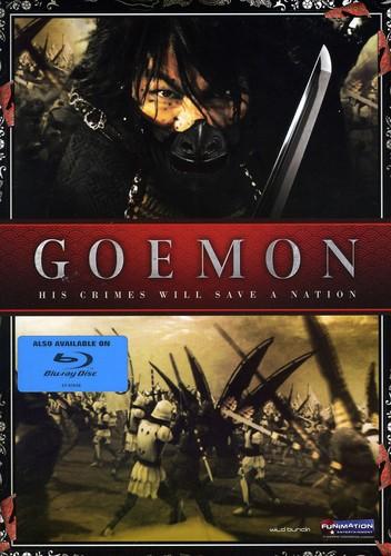 Goemon: Live Action Movie