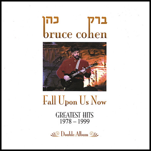 Fall Upon Us Now Greatest Hits 1978-1999
