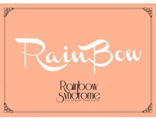 Rainbow Syndrome 1 [Import]