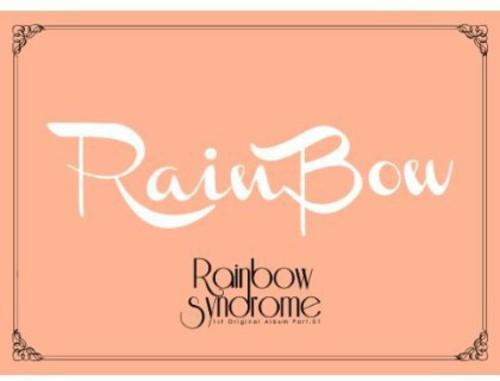 Rainbow Syndrome 1 [Import]