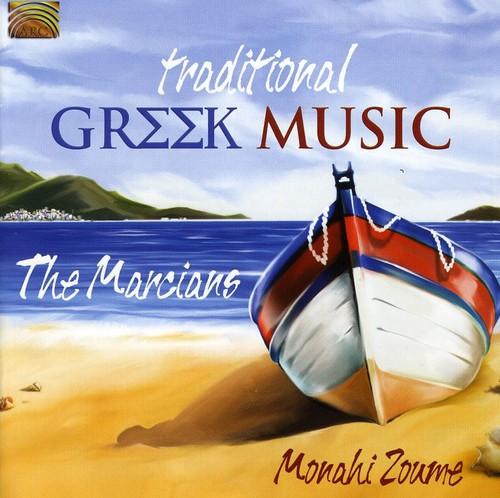 Traditional Greek Music: Monahi Zoume