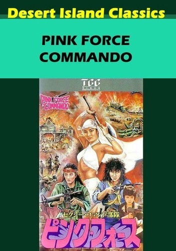 Pink Force Commando