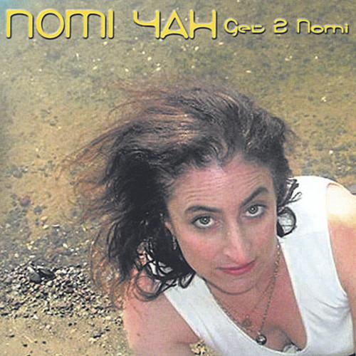 Get 2 Nomi