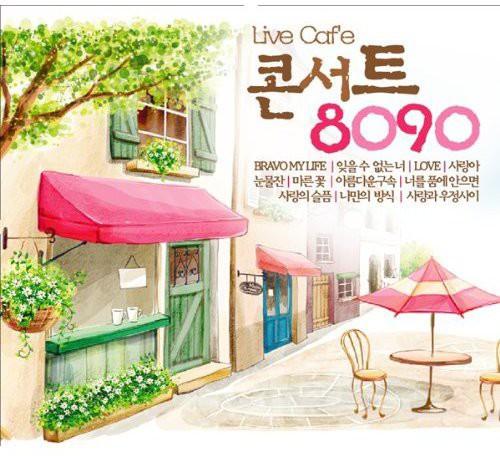 Concert 8090 /  Various [Import]
