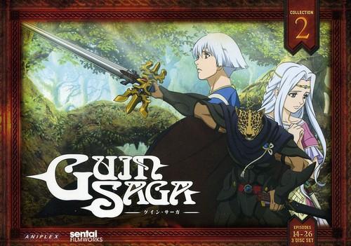 Guin Saga Collection 2