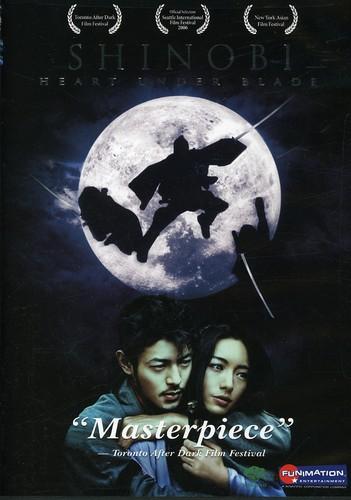 Shinobi: The Movie - Heart Under Blade