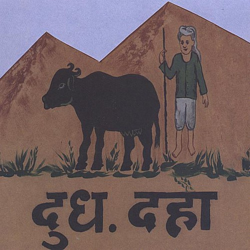 Obey the Cattle