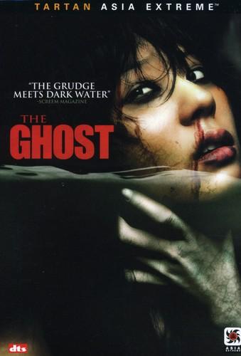 Jeon Hye-Bin - The Ghost