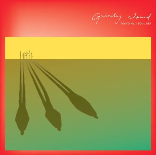 Grinding Sound [Import]